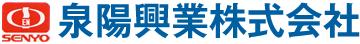 泉陽興業株式会社