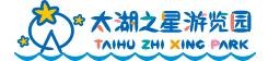 太湖之星遊覧園